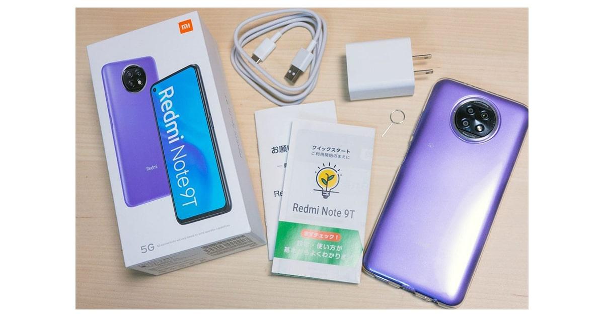 ソフトバンク Redmi Note 9T、楽天 UN-LIMITで使う方法