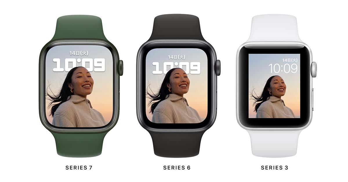 【比較】Apple Watch SEとSeries 7どちらの購入がおすすめか?